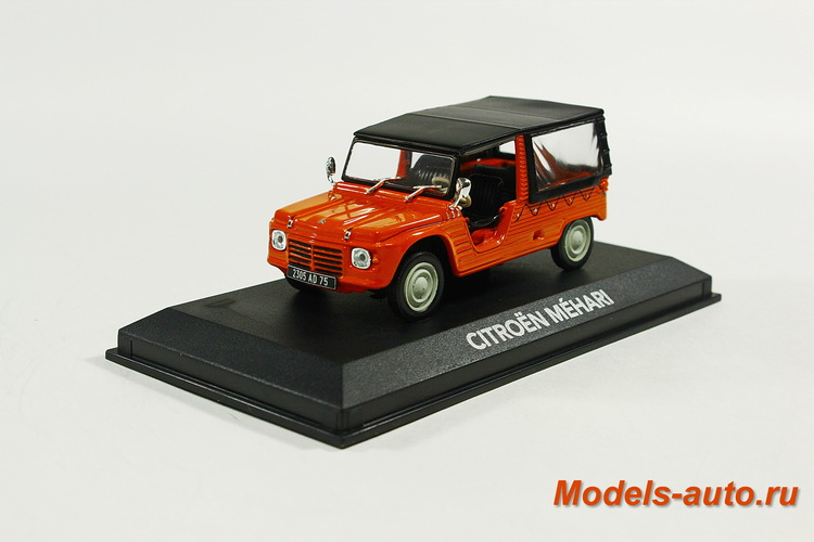CITROËN Méhari 1983 Orange
